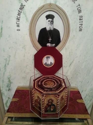 Τιμία Κάρα π.Γερβασίου στη Λειψανοθήκη