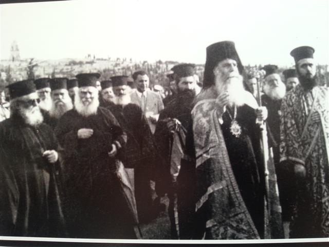 16. Ο Αρχιεπίσκοπος Χρύσανθος, π.Γερβάσιος ως πρωτοσύγκελος