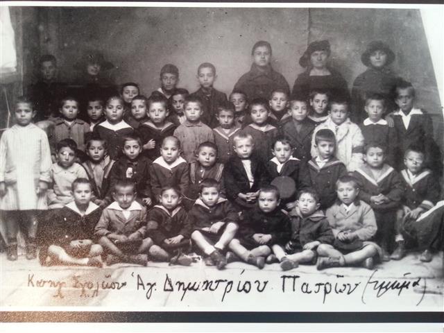 17. Κατηχητικό σχολείο Αγ. Δημητρίου
