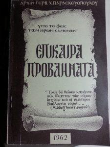20131017_203226