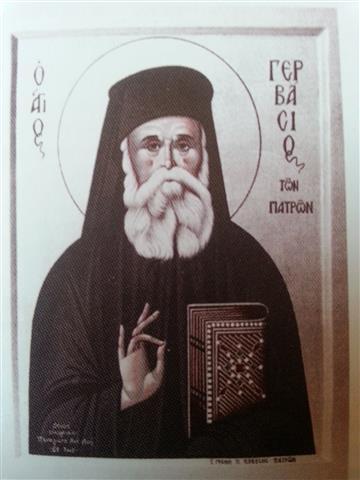 58. Αγιογραφία του Γέροντος από την Ι.Μ. Παναγίας Ελεούσης Πατρών